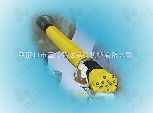 阿特拉斯DHD360冲击器高风压潜孔冲击器
