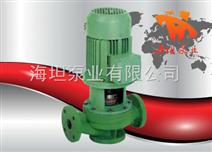 上海FPG型增強聚丙烯管道泵