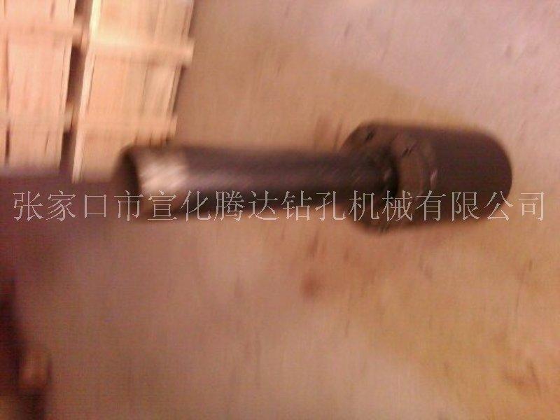 KQG150配件活动体KQG150Y潜孔钻机配件活动体