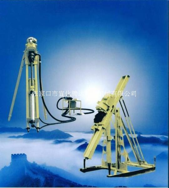 雪橇式潜孔钻机QZJ100B-X潜孔钻机