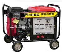 大型发电电焊机组|350A电启动自发电电焊机