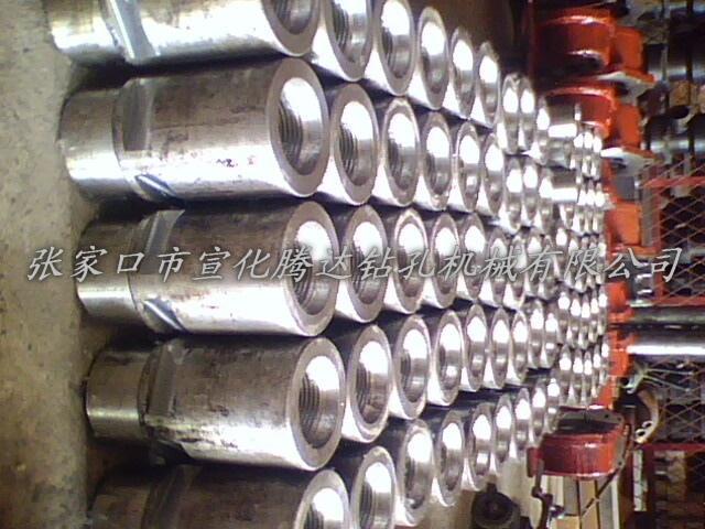 KQG150Y潜孔钻机配件钻杆支座钻杆母接头