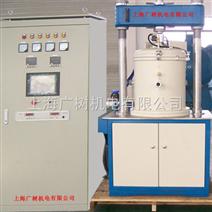 高温热压炉 实验热压炉 智能热压炉