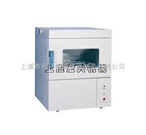 HXSF-2型全自动红外水分仪