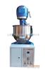 CA沥青砂浆搅拌机、多功能沥青砂浆搅拌机,CA沥青搅拌机