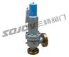 彈簧全啟高壓安全閥A42Y-160/320