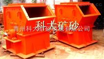供应河卵石制沙机,制砂机,石料制砂机