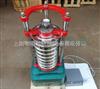 ZBSX-92A震击式标准振筛机/实验室震筛机厂家价格