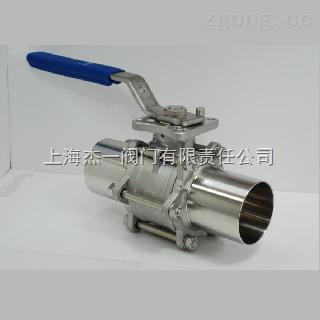 型号[jq61f],本阀采用台湾硅溶胶铸造工艺制作,可根据客户要求对球阀图片