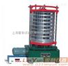 振击式标准振筛机ZBSX-92A型全国zui低价 厂家现货批发/采购摇筛机