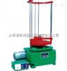 ZBSX-92A型震击式振筛机,顶击式标准振筛机,摇筛机