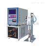 中频电阻焊机_电阻焊机