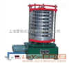 振击式标准振筛机(摇筛机)厂家图片-ZBSX-92A振击式标准振筛机供应商