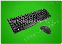 鼠標鍵盤塑殼外殼, 塑膠模具注塑加工廠