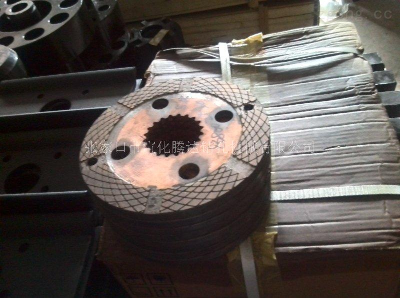 D50潜孔钻机配件摩擦片宣化钻机配件