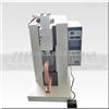 供应DN-25-1-150小型台式气动交流不锈钢丝网点焊机