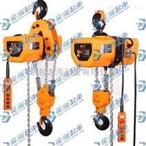 10吨变频环链电动葫芦多钱,起吊重物专用同步环链电动葫芦