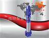 GDL型多级泵 GDL型立式管道式多级泵