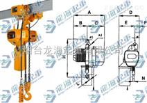 化工厂专用双速电动葫芦,链式电动葫芦厂家【龙海】