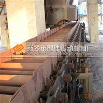 冶金行业专用BL型鳞板式输送机