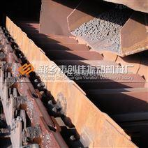 煤炭行业专用BL型鳞板式输送机