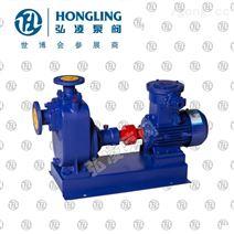 供应40cyz-a-20自吸泵,自吸式油泵供应商,自吸式油泵,自吸泵厂家