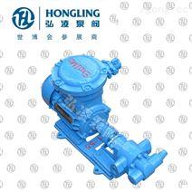 供應KCB18.3齒輪泵,齒輪潤滑泵,2CY齒輪式潤滑泵,潤滑泵齒輪專業報價