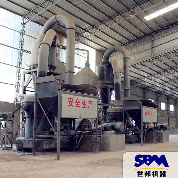 粗粉磨机 叶腊石深加工 高炉矿渣粉生产线 钠长石干磨粉生产线什么流程