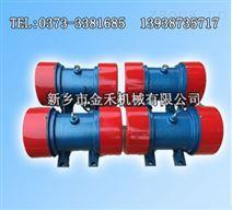 YZO-8-2卧式振动电机0.75kw额定功率380v电压