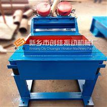冶金行业专用DZSF型直线振动筛