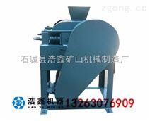 山西阳泉供应FTSG250200双辊破碎机通用型双辊破碎机 实验室双辊破碎机