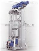 Ekato 用于药品和化妆品行业的搅拌器