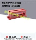 WMS-Y-05操作简单