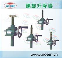供應小型螺旋升降器RN_05T微型手搖蝸輪絲桿升降器