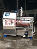 东莞大量纳米陶瓷砂磨机厂家直销