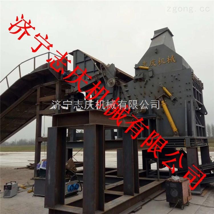 朝阳锤式金属破碎机厂家 废钢破碎设备