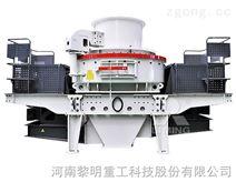 5X制砂机——黎明重工机制砂利器
