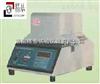 衛生紙柔軟度試驗設備ZRR-1000