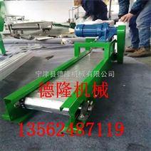 锻造件链板输送机耐高温链板爬坡输送机不锈钢板链输送机