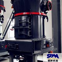 粉煤灰磨煤机 方解石粉生产 重晶石粉磨 轻质碳酸钙干磨机