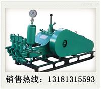 ZB1-100B三缸泥浆泵