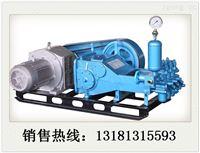 ZB2-150T型泥浆泵