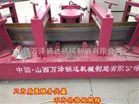 浙江江苏隧道地铁加固轨道钢弯拱机