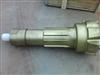 吉林四平DHD360-19A钎头高风压152钎头